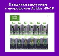 Наушники вакуумные с микрофоном Adidas HS-48!Акция