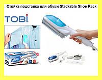 Ручной отпариватель щетка для одежды Tobi Travel Steamer!Акция