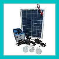 Solar Panel System GDLite GD 8018 солнечная система!Акция
