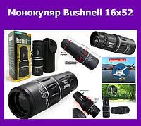 Монокуляр Bushnell 16х52!Опт