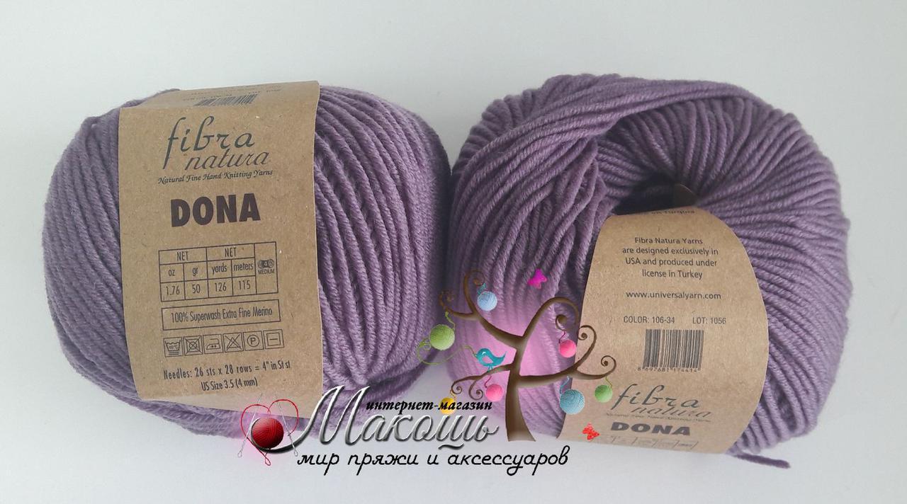 Пряжа Dona Донна Фибранатура, 106-34, пыльная сирень