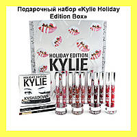 Подарочный набор «Kylie Holiday Edition Box»!Опт