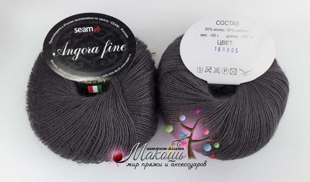 Пряжа Ангора фине Сеам, №183905, пепельно-серый