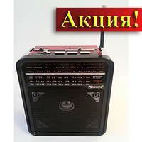 Радио RX 9100!Акция