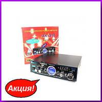 Усилитель AK-316,Аудио усилитель AK-316 усилитель мощности звука MP3 с USB, SD FM!Акция