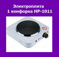 Электроплита 1 конфорка HP-1011!Опт