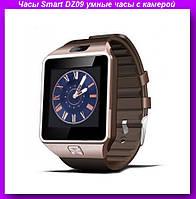 Часы Smart DZ09,умные часы с камерой,Современные умные часы-телефон