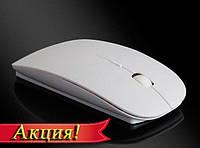 Беспроводная компьютерная мышь Apple белая!Акция