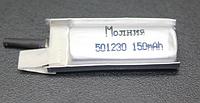 Аккумулятор Молния 150 mAh 3.7V