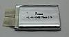 Аккумулятор Молния 800 mAh 3.7V