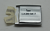 Аккумулятор Молния 410 mAh 3.7V