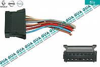 Фишка / разъем подрулевого переключателя поворотов / света фар / сигнала 36967D Nissan INTERSTAR 1998-2010, Nissan KUBISTAR 1997-2008, Opel MOVANO