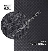 Резина набоечная FAVOR, р. 570*380*6мм, цв. темно-серый dark grey, фото 1