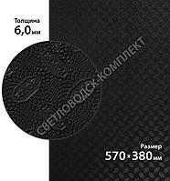 Резина набоечная FAVOR, р. 570*380*6мм, цв. чёрный black