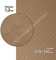 Резина подмёточная FAVOR, р. 570*380*1.2мм, цв. бежевый (10) light beige, фото 1