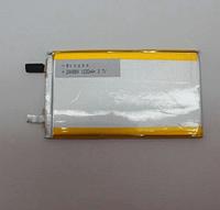 Аккумулятор Молния 1200mAh 3.7V