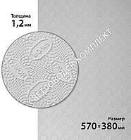 Резина подмёточная FAVOR, р. 570*380*1.2мм, цв. белый (2) white, фото 1