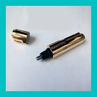 Триммер ROZIA HD-102A!Акция