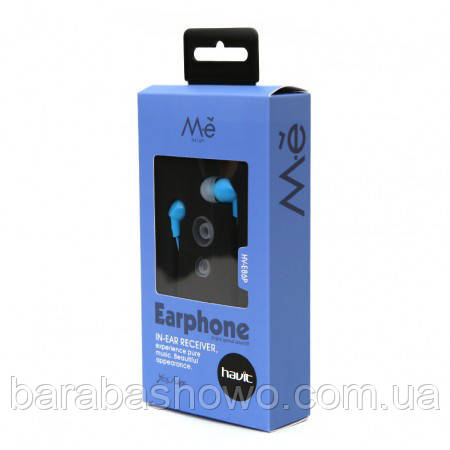 Наушники Havit  HV-E86P, синие, with mic