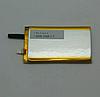 Аккумулятор Молния 2000mAh 3.7V