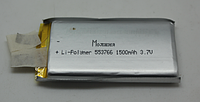 Аккумулятор Молния 1500 mAh 3.7V