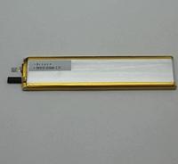 Аккумулятор Молния 2200mAh 3.7V