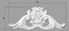 Центральный резной декор 52 - 200х80 мм, фото 2