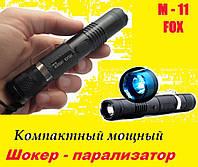 """Электрошокер """"POLICE M -11 Black"""" - чёрный эксклюзив. Компактный и мощный шокер."""