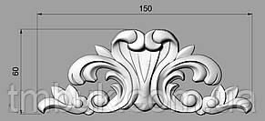 Центральный резной декор 58 - 150х60 мм, фото 2