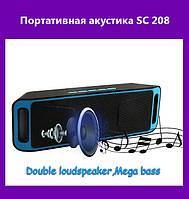 Портативная акустика SC 208!Опт