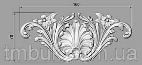 Центральный резной декор 60 - 160х70 мм, фото 2