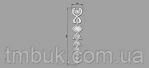 Вертикальный резной декор 20 - 50х260 мм, фото 2