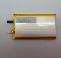 Аккумулятор Молния 3000mAh 3.7V