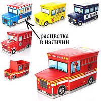 Ящик под игрушки пуф С КАПОТОМ