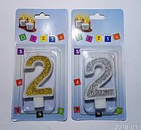 """Свечи для торта цифра """"2"""" Украина качество"""