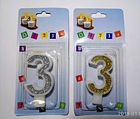 """Свечи для торта цифра """"3"""" Украина качество"""