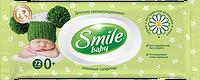 Детские влажные салфетки Smile baby ) 0+ c клапаном 72 шт.