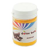 Пигмент жирорастворимый для шоколада Food Colour Желтый, 20 гр