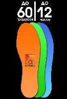 Стельки с подогревом на батарейках ТМ Хотики, фото 1