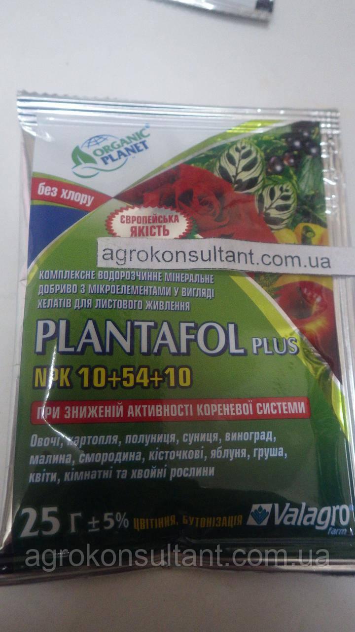 Плантафол цветение и бутонизация (Plantafol 10+54+10) 25 г удобрение, стимулятор роста