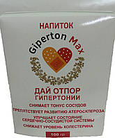 Напиток от гипертонии Giperton Max