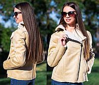 Женская модная дубленка с натуральной овчиной