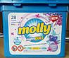 Гель-капсулы для стирки Molly, 28 шт