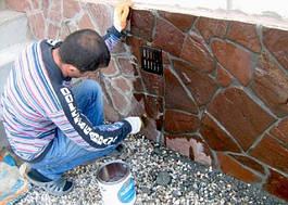 Лак по бетону
