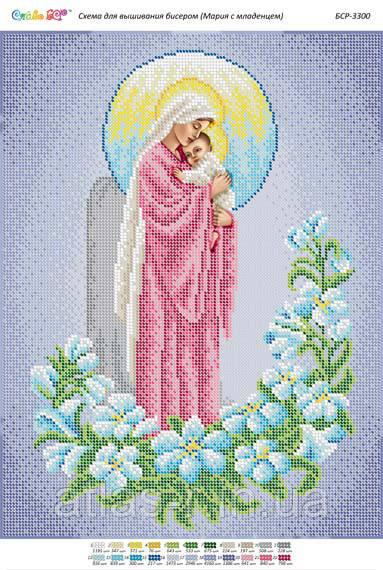 """Схема для вышивки бисером иконы """"Мария с младенцем"""""""