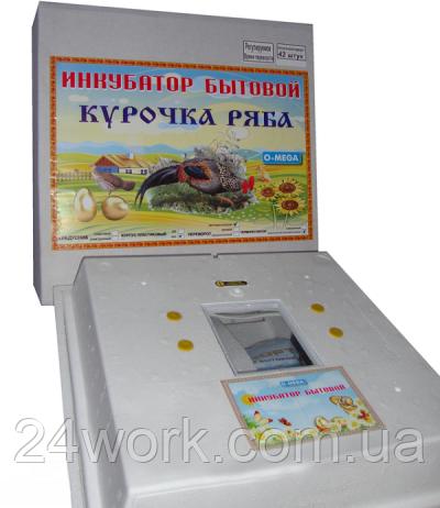 """Инкубатор бытовой """"Курочка Ряба"""" ИБ-42 лампы (автомат. переворот+цифр. терморегулятор)"""