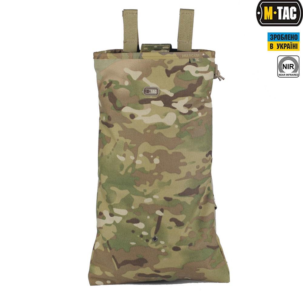 M-Tac сумка сброса магазинов для РПК Gen.2 Multicam