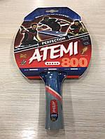 Ракетка для настольного тенниса Atemi 800 тренировочного класса 5*