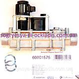 Клапан газовый (фир.уп, Китай) котлов газовый Ariston Carter BS 2, Matis, арт.60001575, к.з.1708/2, фото 3