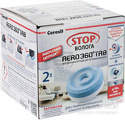 Сменные таблетки Ceresit Стоп Влага - 2 × 450 г